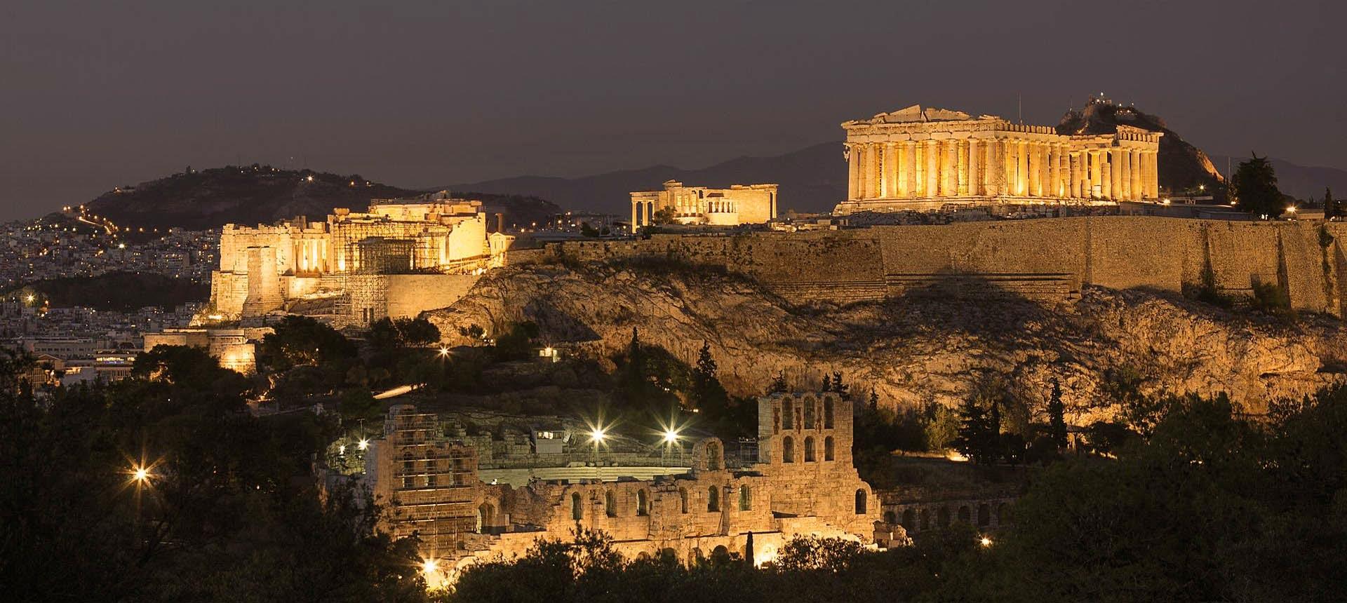 Athens By Night (night life)